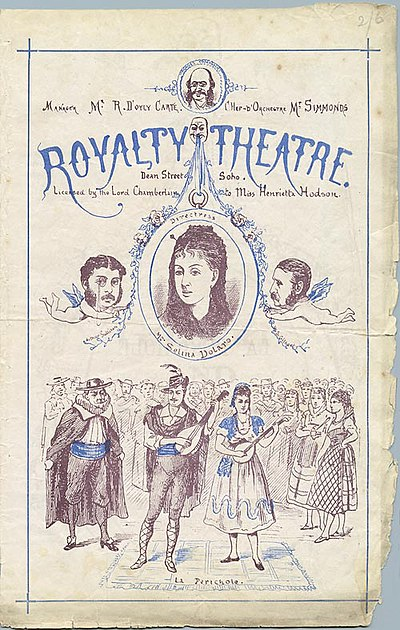 Royalty Theatre