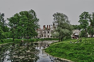 Tsarskoe Selo Alexandrovsky Park (4 of 26).jpg, автор: Flying Russian