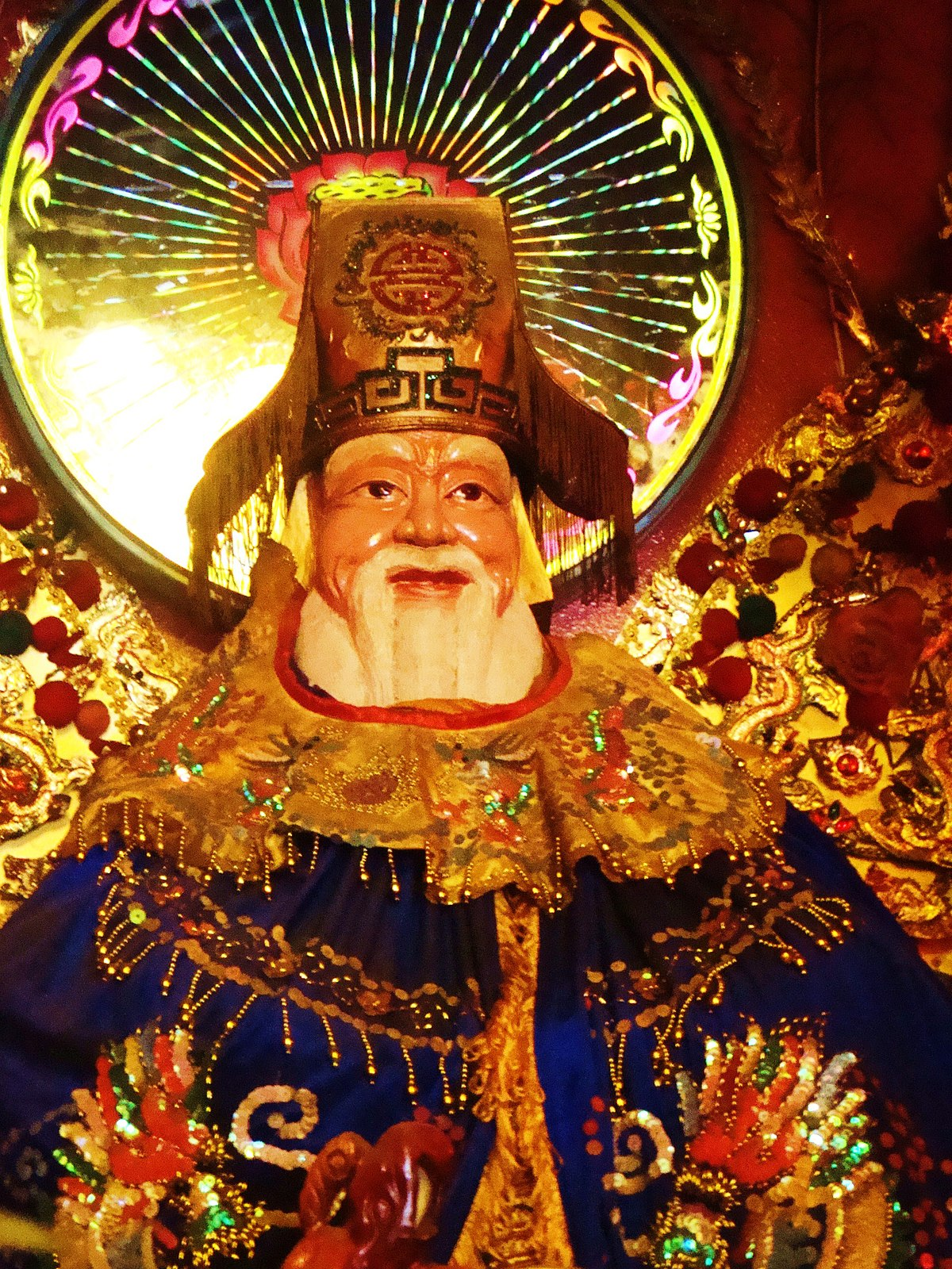 Tudigong - Wikipedia