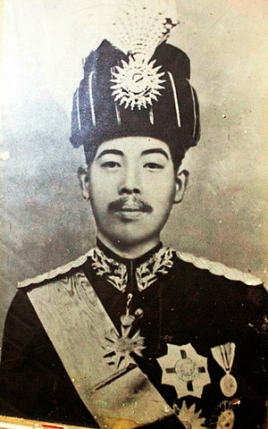 Kingdom of Reman - Tuan Lebeh, the Long Raya (crown prince) of Reman Kingdom. He was convicted after the allegations of an uprising against the Siamese rule in 1902.