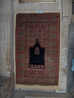 Ancient Kırşehir prayer rug