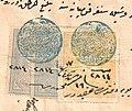 Turkey 1889-1890 court fee revenues Sul525-527.jpg