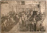 Turkish courts-martial-Memleket-April-8-1919-Courtroom