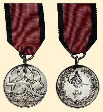 Turkish Crimea Medal - Turkish Crimean War Medal reverse (left) and obverse. Sardinian issue as the flags show.