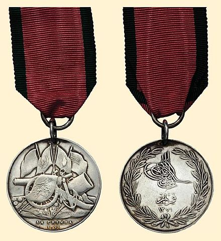 The Crimean War medal issued by Abdulmejid to British, French and Sardinian allied personnel involved in the Crimean War (Sardinian issue) Turkish crimea medal.jpg