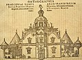 Tychonis Brahe Dani Epistolarvm astronomicarvm libri. (1596) (14763718384).jpg