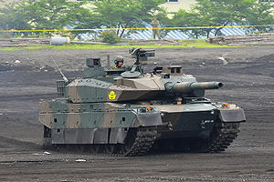 Japan Ground Self-Defense Force - Image: Type 10MBT