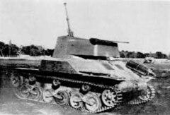 Type 98 20 mm AAG Tank