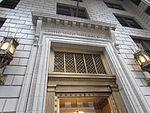 U.S. National Bank Building in Portland, Oregon (2013) - 2.JPG