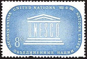Беларуская (тарашкевіца): Марка ААН «UNESCO»