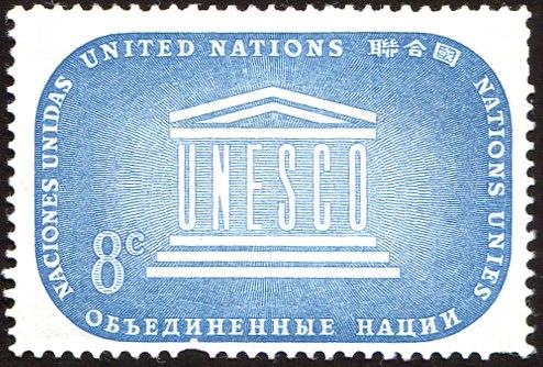 UNESCO stamp-8c