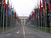 UN European headquarters in Geneva, Switzerland