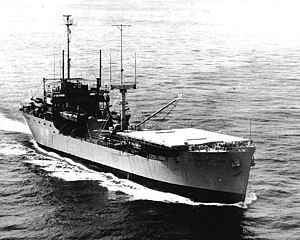 USNS Sgt. Curtis F. Shoup (T-AG-175) underway, date and location unknown.