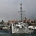 USS Osberg (DE-538) underway off the New York Naval Shipyard (USA), in October 1955.jpg