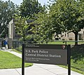 US Park Police Central District Station - East Potomac Park - 2013-08-25.jpg