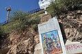 US Surveillance Tower in Nogales.jpg