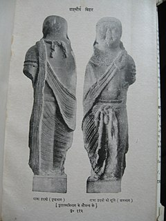 Udayin Ruler of Magadha