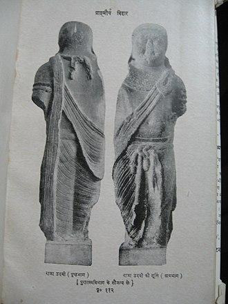 Udayin - Sculpture of Udayin