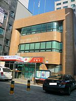 Uijeongbu2 Post office.JPG