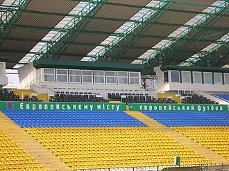 FC Karpaty Lviv - Ukraina Stadium