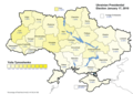 Ukraine Presidential Jan 2010 Vote (Tymoshenko).png