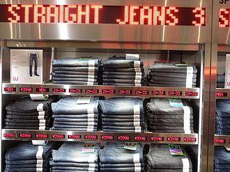 Uniqlo - Uniqlo jeans at their Tokyo store.