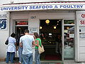 University Seafood and Poultry 01.jpg