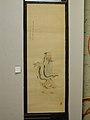 Unknown (Japanese) - Kakemono - 90.1S4954 - Detroit Institute of Arts.jpg