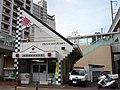 Urawa Police Station Musashi-Urawa ekimae Koban.jpg