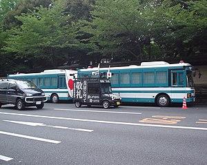 Uyoku dantai - Image: Uyoku Yasukuni 215882903 ccd 45c 4a 55 o