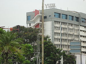Visakhapatnam Urban Development Authority - VUDA Office Side View