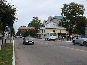 Valday, Novgorod Oblast - Komsomolsky Avenue in Valday