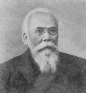 Vasily Petrovich Vereshchagin - Vasily Petrovich Vereshchagin; artist uncredited.