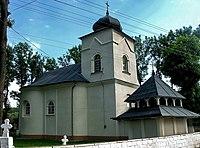 Vasyliv cerkva Rizdva.jpg