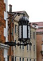 Venice Lamp (7248184012).jpg
