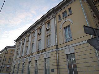 Vernadsky State Geological Museum museum