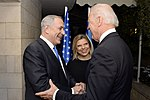 Vice President Joe Biden visit to Israel January 13, 2014 (11934194126).jpg