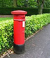 Victorian Postbox, North Road, Belfast - geograph.org.uk - 877896.jpg