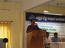 Vijayakumar blathur.JPG