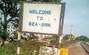 Vijayawada railway division - Start of Vijayawada railway division jurisdiction board on Tenali – Repalle branch line