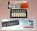 Vintage Tomoe Soroban (Abacus) Japanese Calculator, Made In Japan (15262059515).jpg