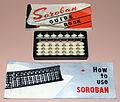 Vintage Tomoe Soroban (Abacus) Japanese Calculator, Made In Japan (15262059515).jpg