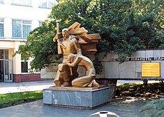 Памятник воинам-работникам завода «Салют»