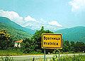 Vratnica-entrance.jpg