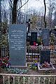 Vvedenskoe cemetery - Lossky.jpg