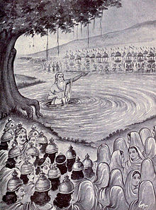Vyasa summons the dead warriors of the Mahabharata war.jpg