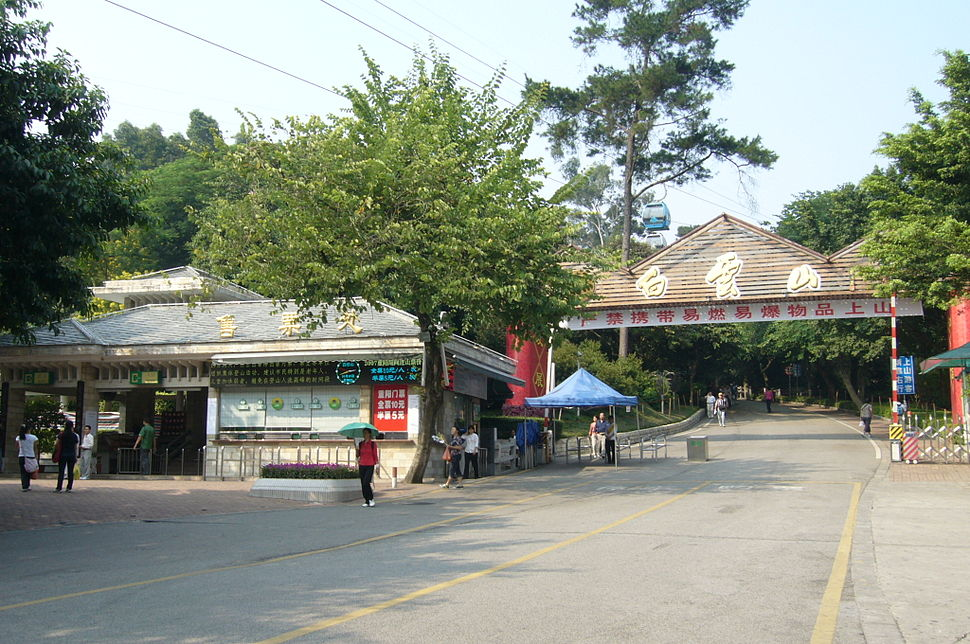 Front Entrance of Baiyun Mountain