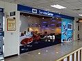 WD Service Center at Guang Hua Digital Plaza 20170909b.jpg