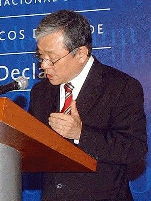 Lee Jong-wook - Image: WHO.Jong Wook Lee.01