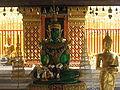 Wat Doi Suthep Jade Buddha.jpg